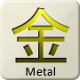 Chinese Five Elements - Metal