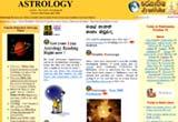 Jyotish - The Vedic Astrology